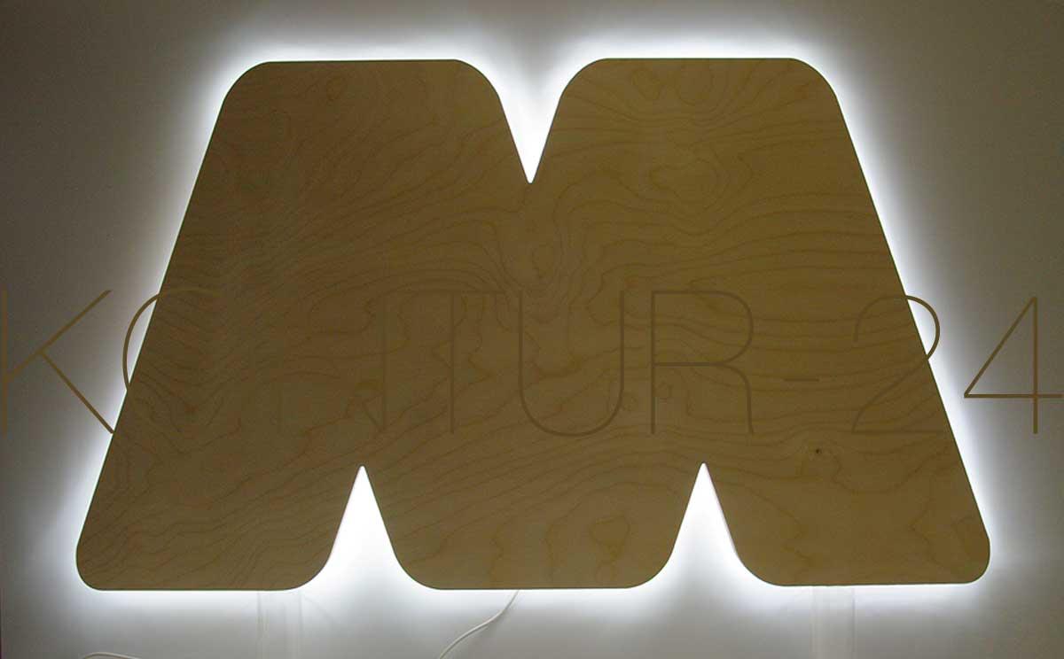 3d holzbuchstaben zahlen logo cnc gefr st ab 8 00. Black Bedroom Furniture Sets. Home Design Ideas