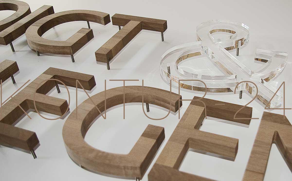 Favorit 3D Holzbuchstaben Logo Schriftzug Zahlen gefräst ab € 8,00 CM43