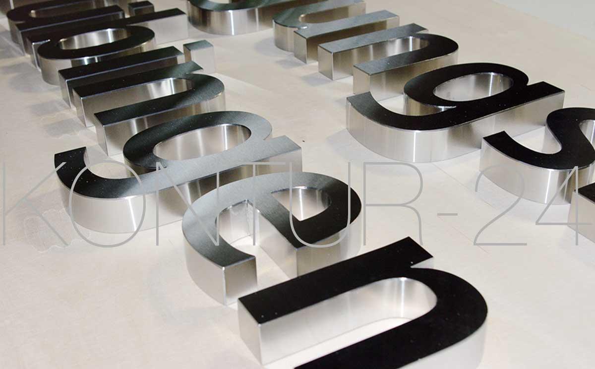 3d profilbuchstaben zahlen logo bersicht materialien. Black Bedroom Furniture Sets. Home Design Ideas