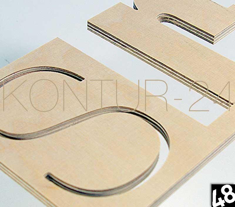 3d holzbuchstaben birke multiplex 9mm bb bb gefr st. Black Bedroom Furniture Sets. Home Design Ideas