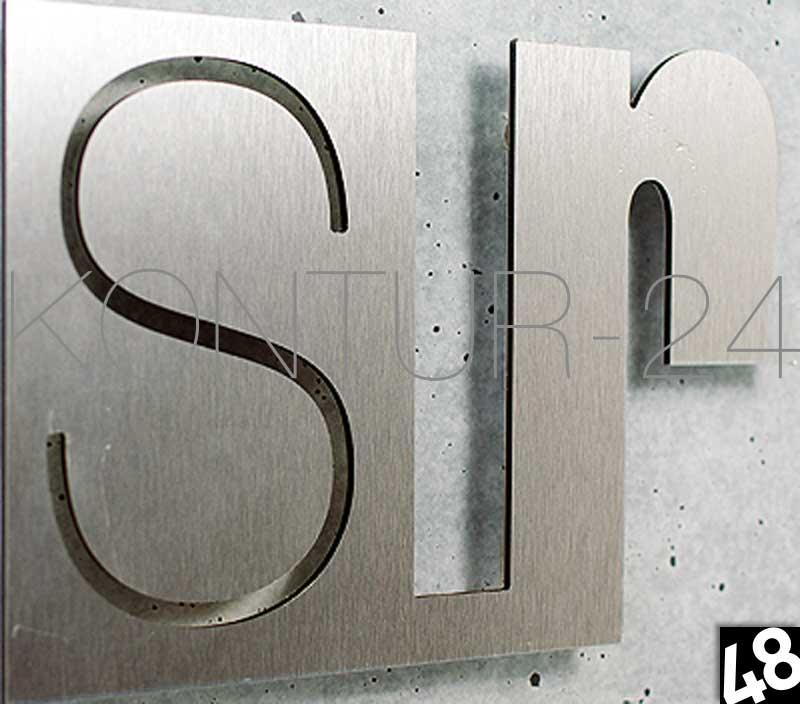 3d dibond buchstaben zahlen logo alu verbund 3mm butlerfinish gefr st bild 2. Black Bedroom Furniture Sets. Home Design Ideas